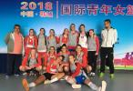 Prvi nastup i prva pobjeda Raguse u Kini