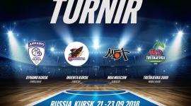 Trešnjevka 2009 na vrlo jakom turniru u Rusiji